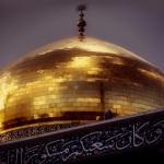 هیأت فدائیان حسین علیه السلام-مشهد الرضا
